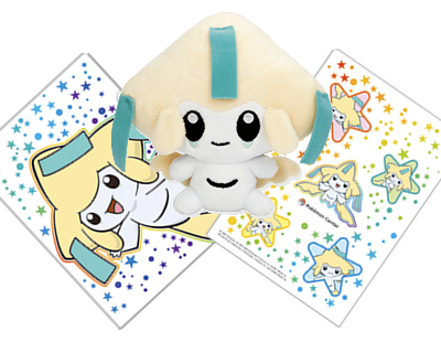 Quot What Is The Code For Jirachi Inruby Quot Quot Jirachi Europe Code Quot
