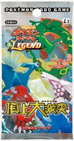 カワ PK SINNOH ナの - Portal Tcg_legend_clash_summit_booster_wp