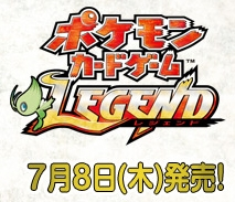 カワ PK SINNOH ナの - Portal Tcg_legend_clash_summit_logoJPN