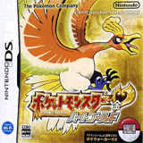 Box Pokémon HeartGold Japonés