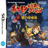 Box Pokemon Fushigi no Dungeon Yami no Tankentai