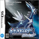 Box Pokémon Diamond (JAP)