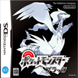 Box Pokémon Black (Jap)
