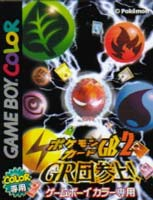 Pokémon Trading Card Game 2 - GameBoy Color
