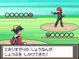 HeartGold & SoulSilver - Rival Battle