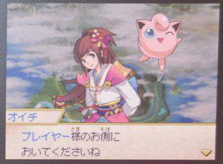 [Noticia] Mucha nueva info sobre Pokemon X Nobunaga's Ambition Pokemon_nobunaga_10
