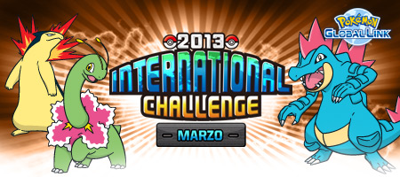 news_top_gbu_int_challenge_2013_march_es