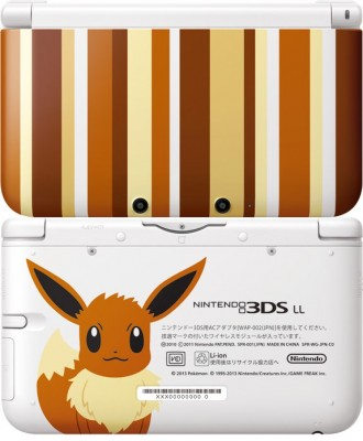 3DS XL Eevee
