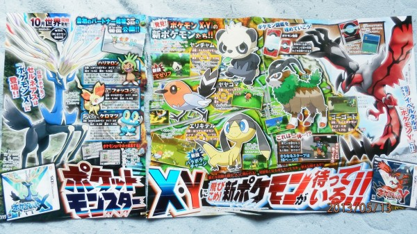 corocoro_jun13big2