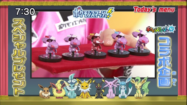 Pokémon Smash - Genesect Rumble U