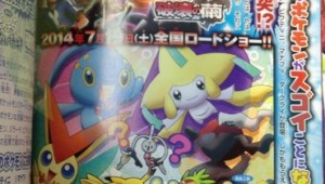 corocoro_feb14_big