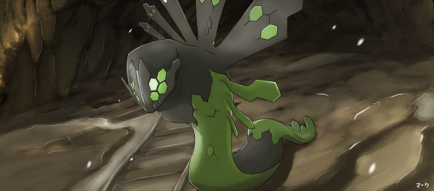 zygarde_fan_art
