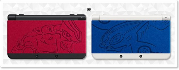 new_3ds_xl_oras