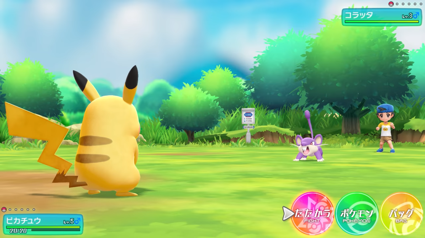 In Pokemon Let S Go Pikachu Eevee Can You Get A Rematch Against